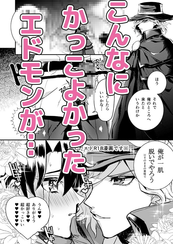 ヌキヌキ俺の鯖がエッチで無限射精っ!  サンプル画像2