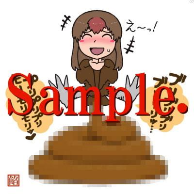 DLsite専売スカトロ画像集・けもの道編その22