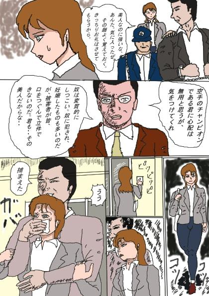 復讐 総集編