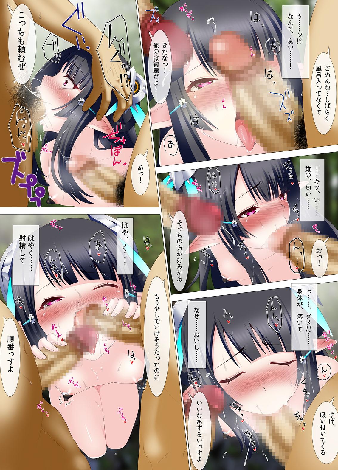まんがEトラ!