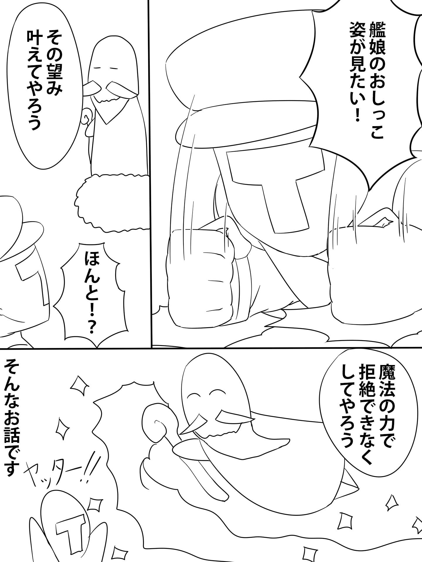 ほうにょ~これくしょん3