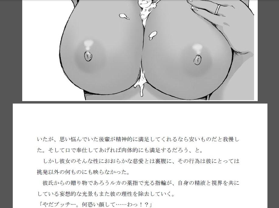 寝取られ・浮気 小咄集