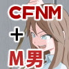CFNM+Masochist Male x 3 Stories [moudeta-]