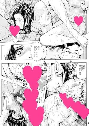 インサート〜乳欲の幻〜・菓子山美里未乳(にゅ~)録作品集VOL.16