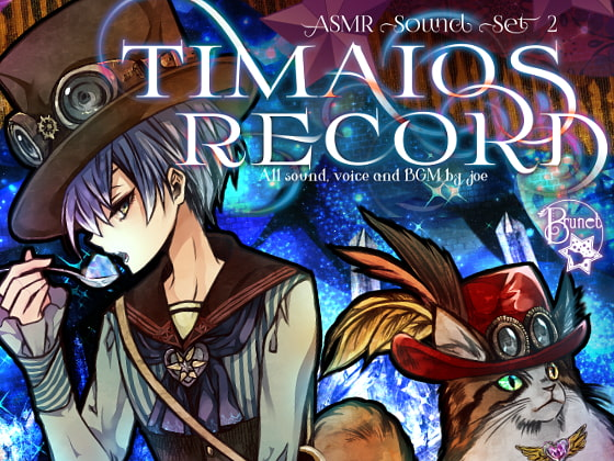 Timaios Record [Brunet]