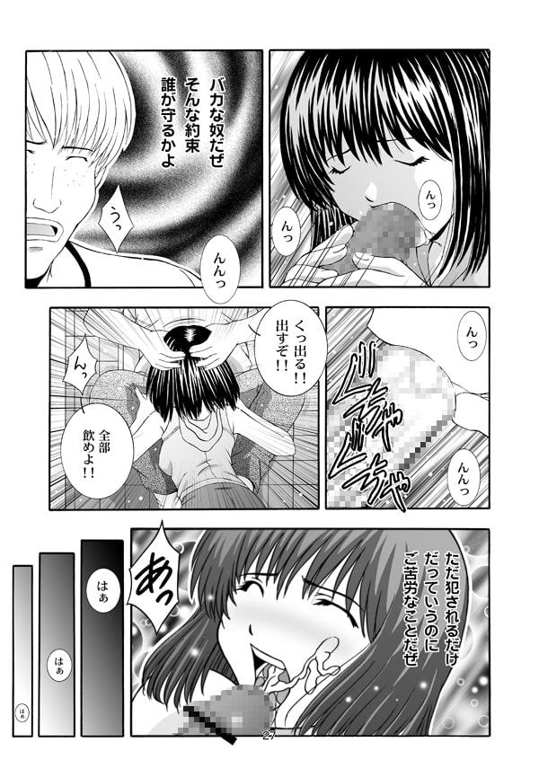 奈瀬の碁【ヒカル○碁】