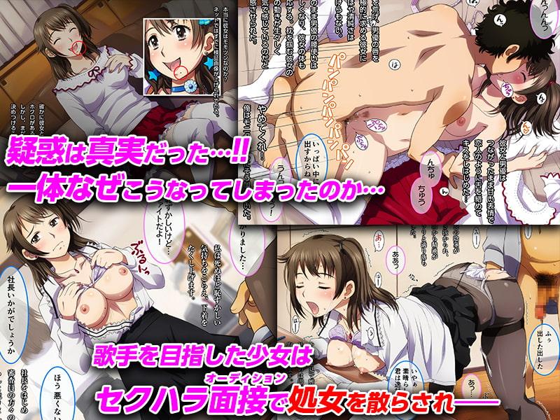 玄人図鑑 File-069 ~あのアイドル声優出演疑惑の動画は本人でした~