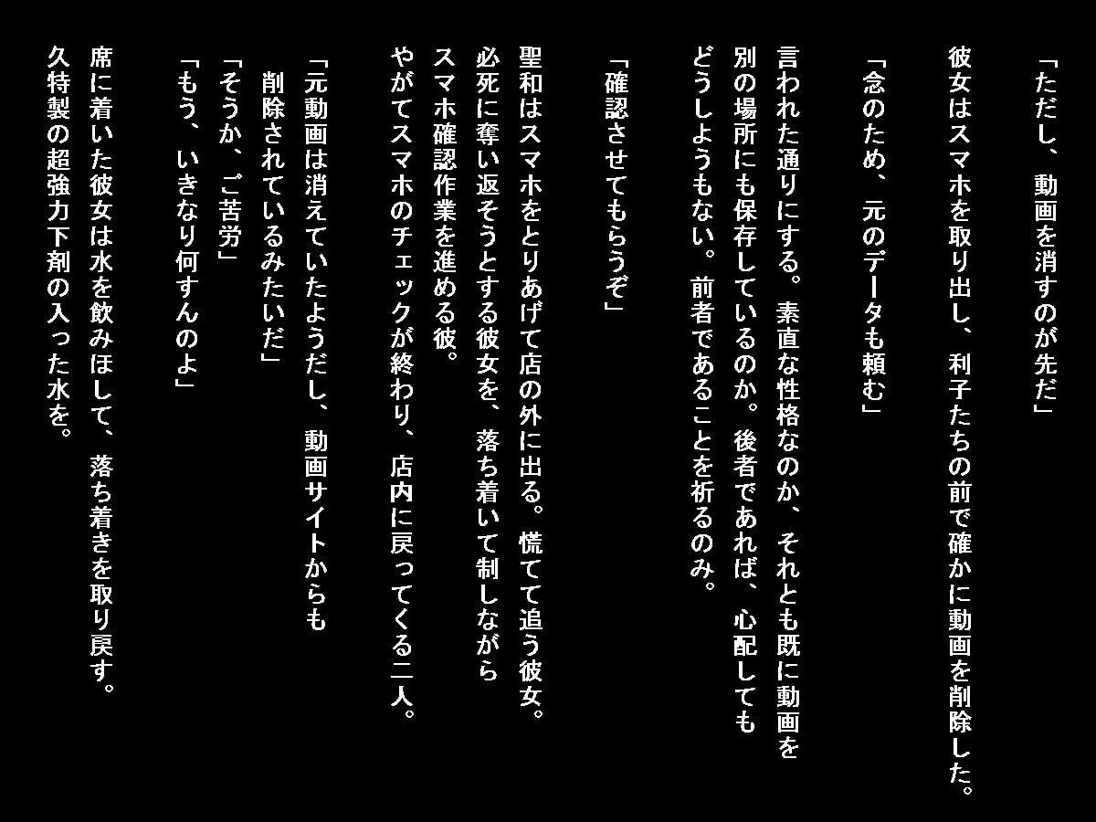 美少女ウンコ漏らし生徒会長の事情(2)