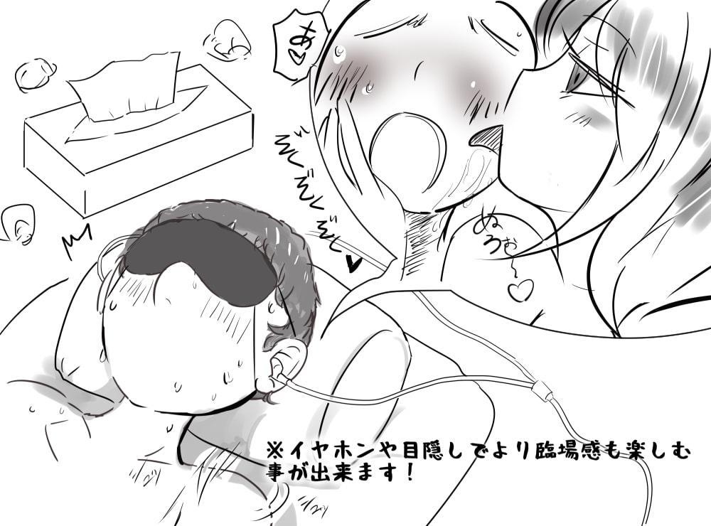 【背後から抱きしめられて・・・】~妖艶の湯~ねっとり囁きながら犯してくる幽霊少女編【M性感】