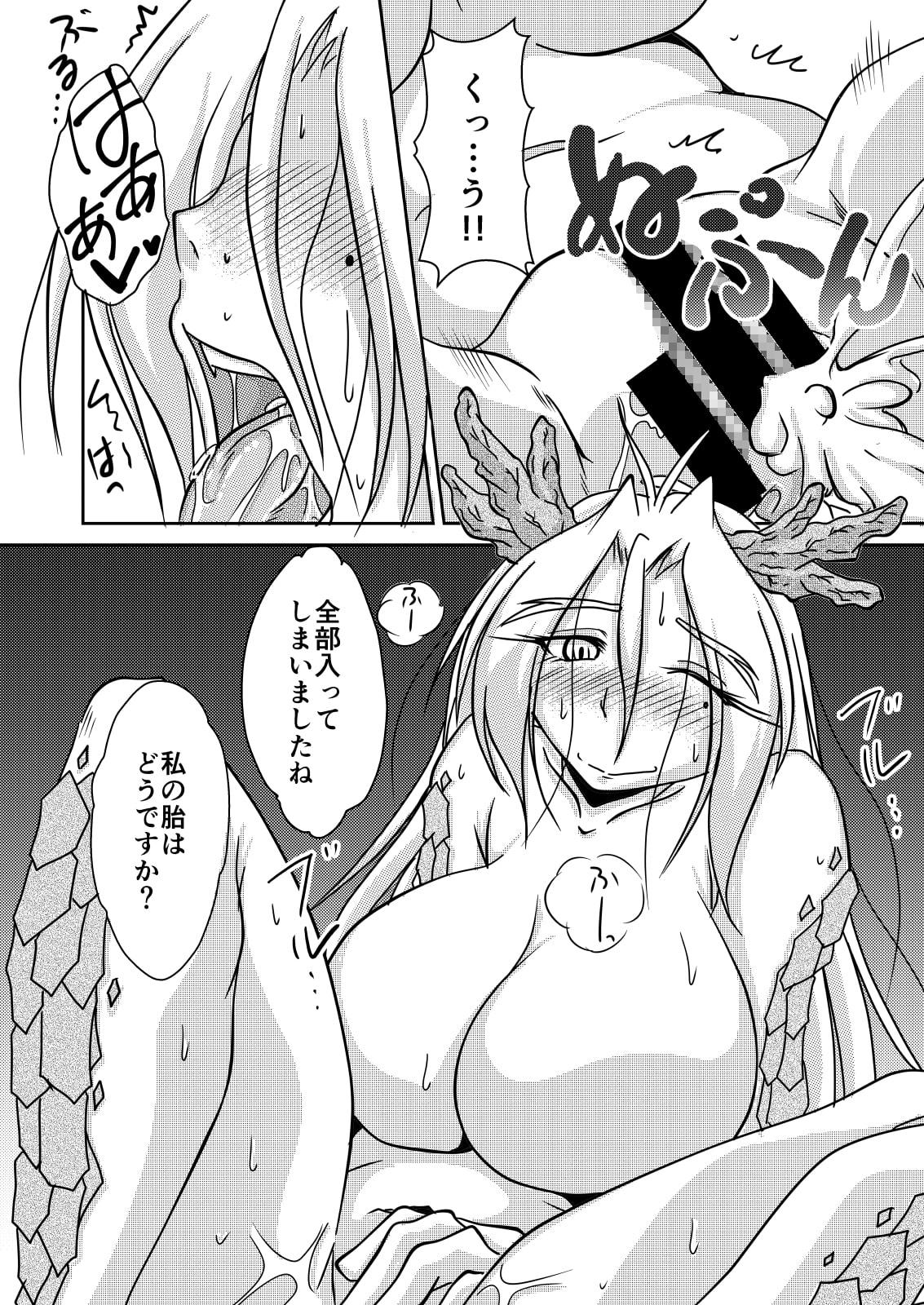 龍神様のおそなえもの