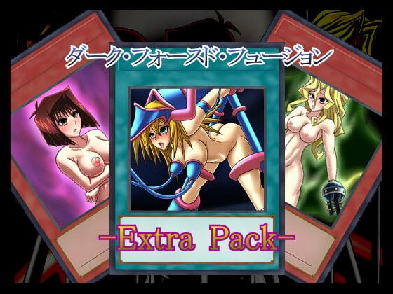 ダーク・フォースド・フュージョン-Extra Pack-