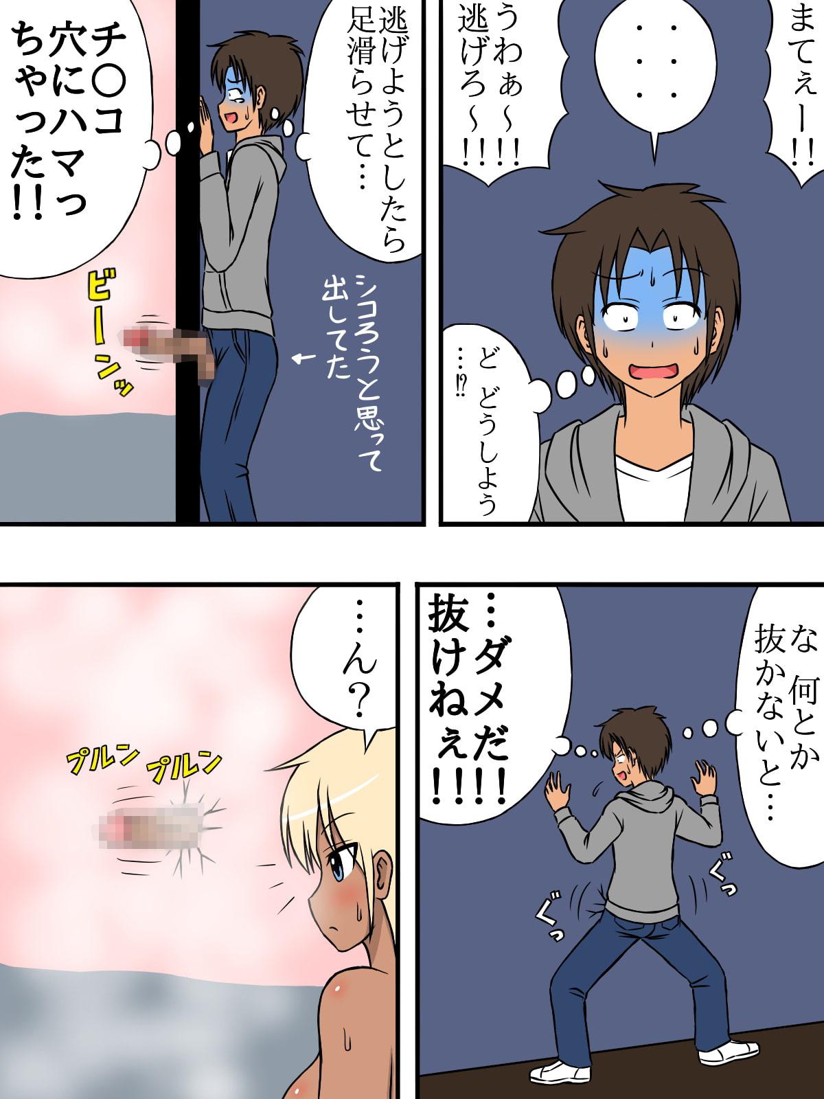 【カラー】エロまんが短編集