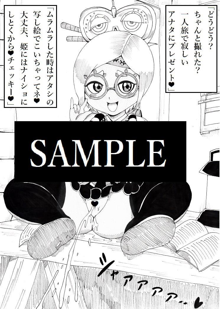 N図鑑~放尿ロリっ子編~