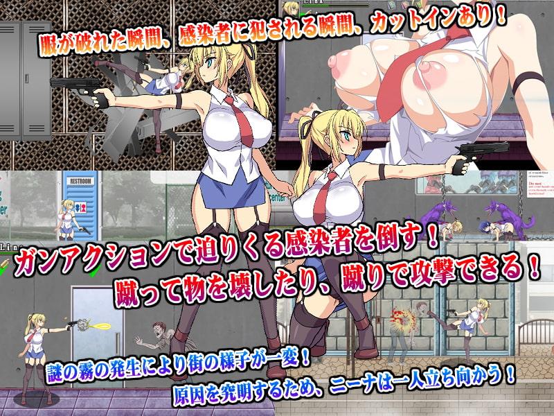 PAIO HAZARD (でじたるおなほ~る) DLsite提供:同人ゲーム – アクション