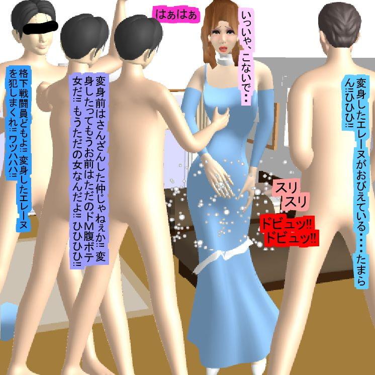 人妻熟女ヒロイン4