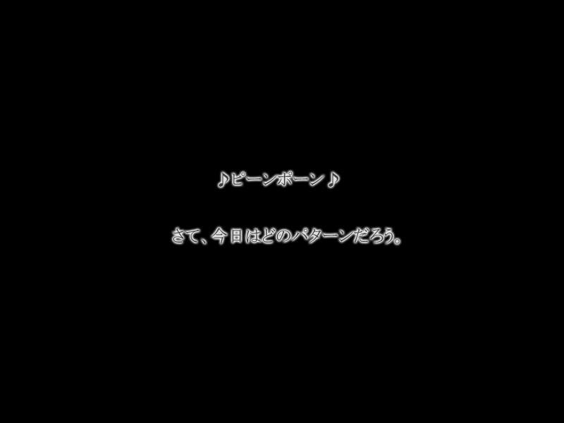 天真爛漫妻CG vol.01 子供会でマイルドヤンキーに口説かれて