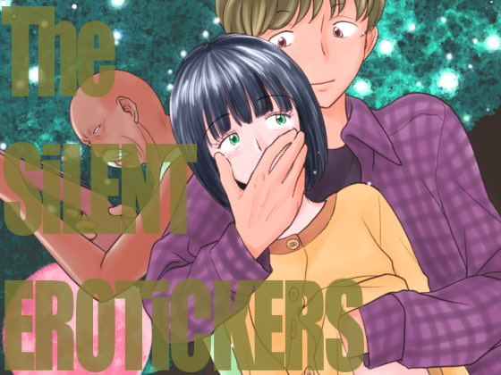 The SiLENT EROTiCKERS~沈黙のエロチカ~