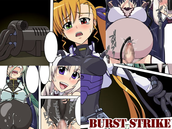 burst strike