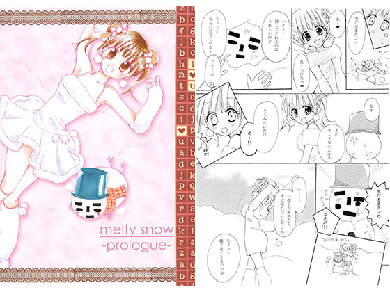 melty snow -prologue- [ジャンピー牧場]