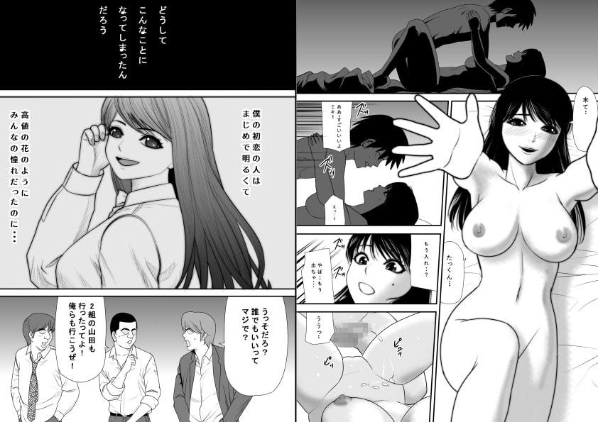 エロ画像 江戸川工房 エロ漫画キングダム