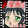 2011秋アニメ