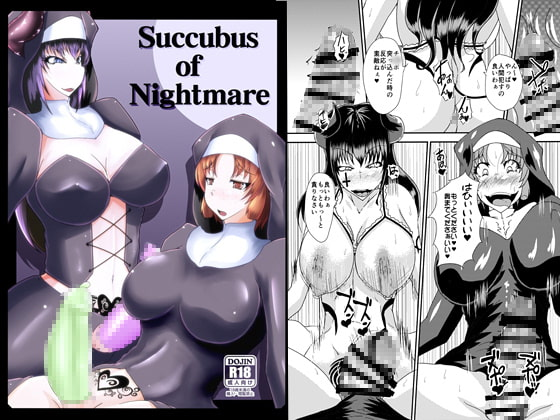 Succubus of Nightmare