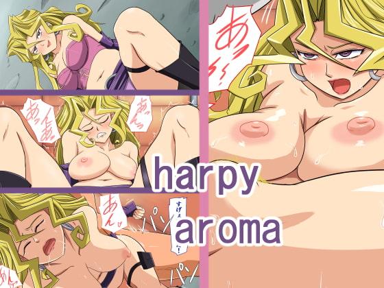 harpy aroma