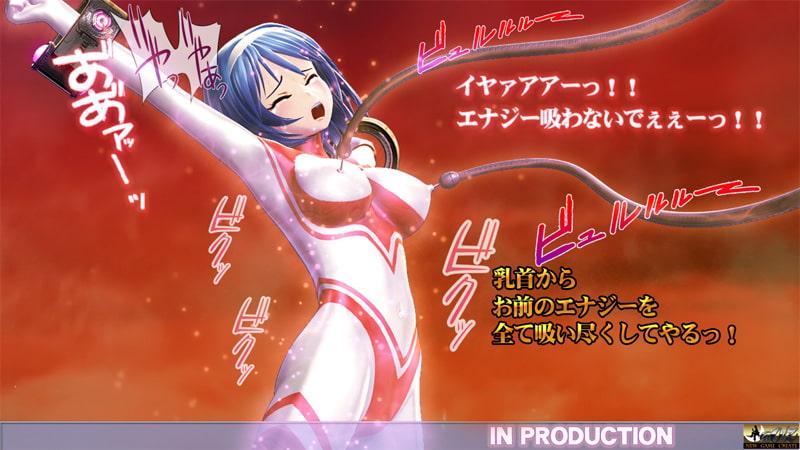 Love alice the ultra girl sidestory 3 hentai preparing from
