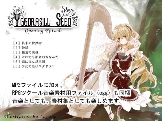 RPG用音楽素材集 [Yuggdrasill Seed]