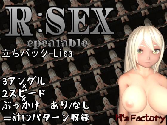 R:SEX 立ちバック-Lisa
