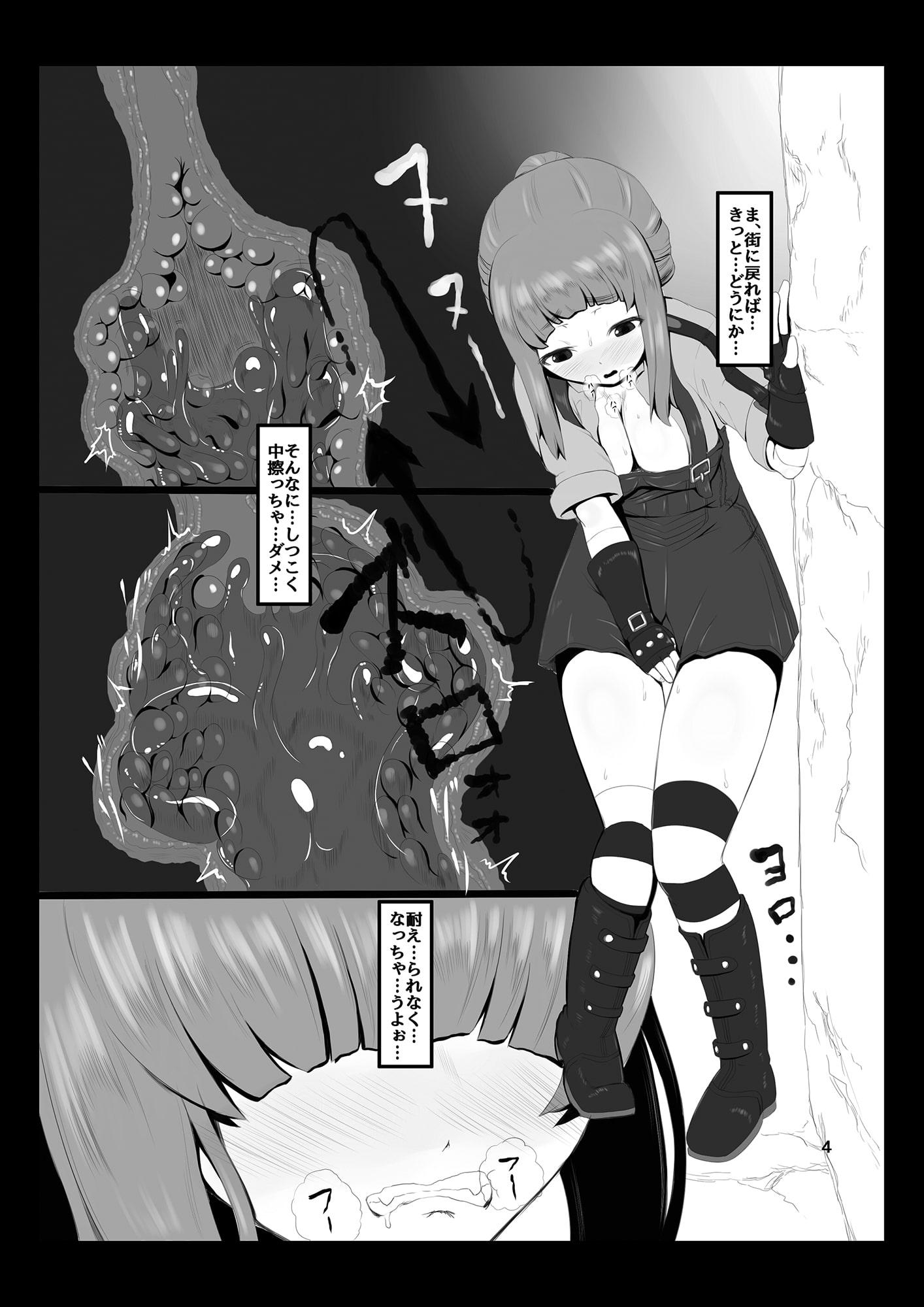 交尾~ふぃじかるりんく~
