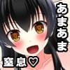 ぱふぱふお姉ちゃん【あまあま×窒息×お姉ちゃん/バイノーラル!】