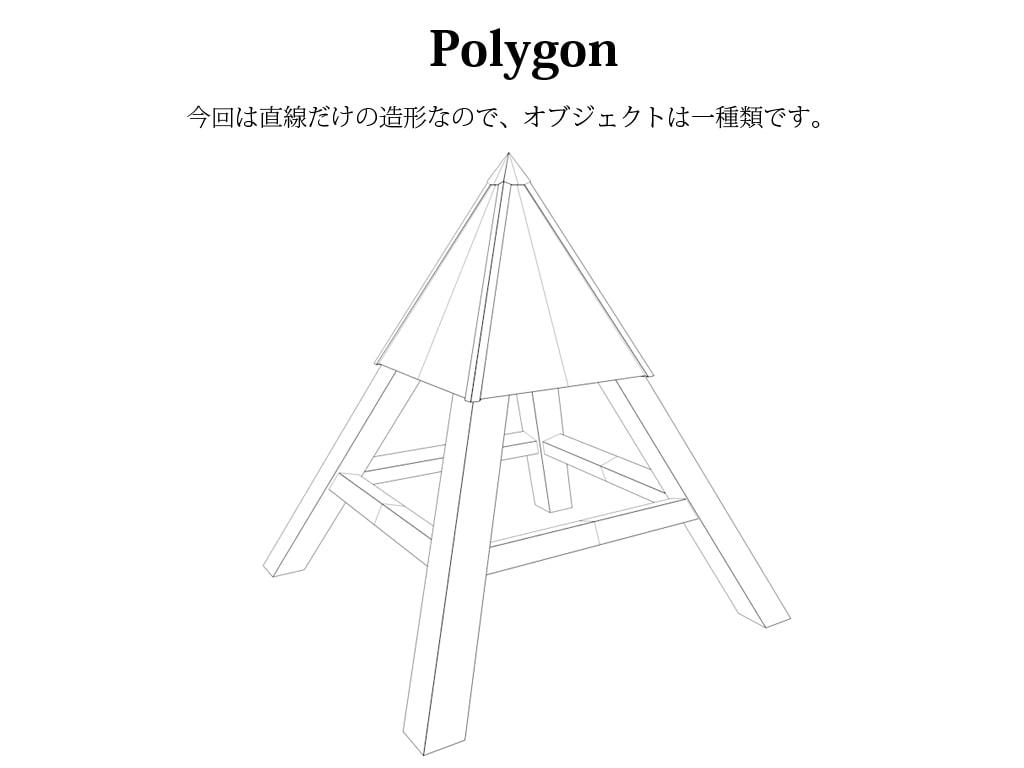 DLsite専売3D素材 四角錐椅子 木製 01 基本タイプ