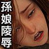 仮想少女陵辱写真集 Vol.33
