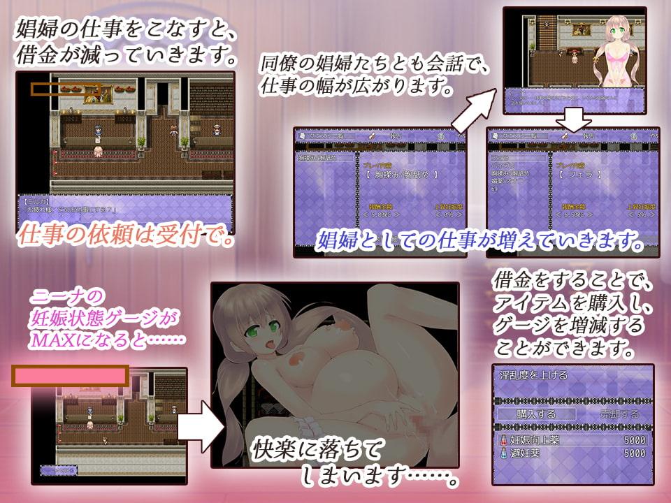 DLsite専売【30日間30%OFF!】純粋ロリっ娘ニーナの借金返済生活