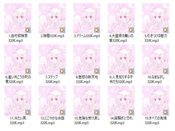アニメ・同人ゲーム素材集&作業用BGM No.63