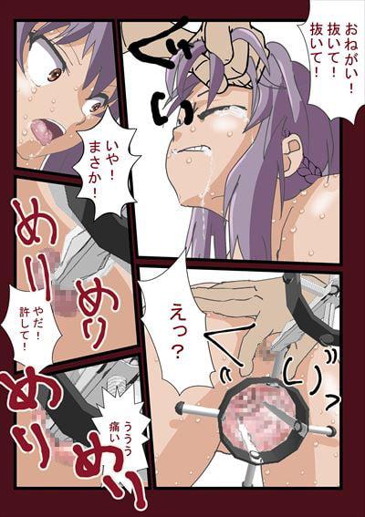 シノア絶望的拷問