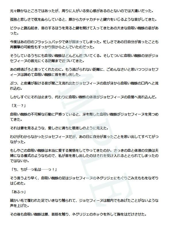短編5話パック
