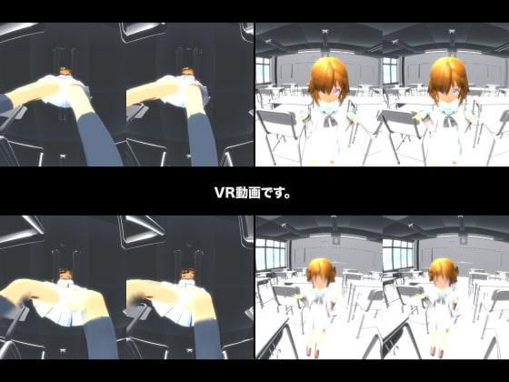 VRでピュッピュッピュッしてなさい! パンツを見ながらシコシコしなさい!