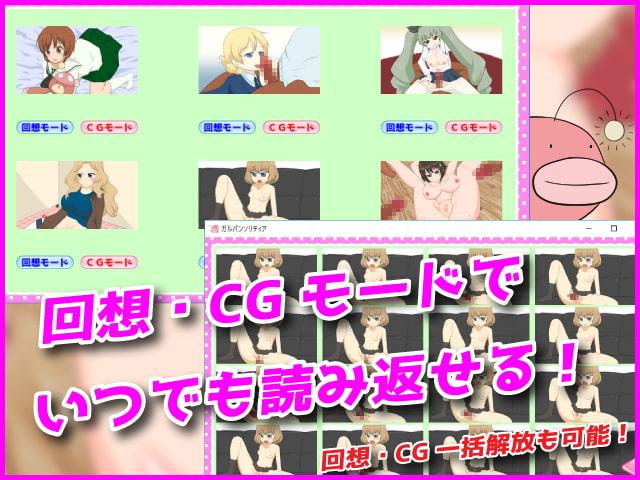 DLsite専売ガールズ&ソリテァー