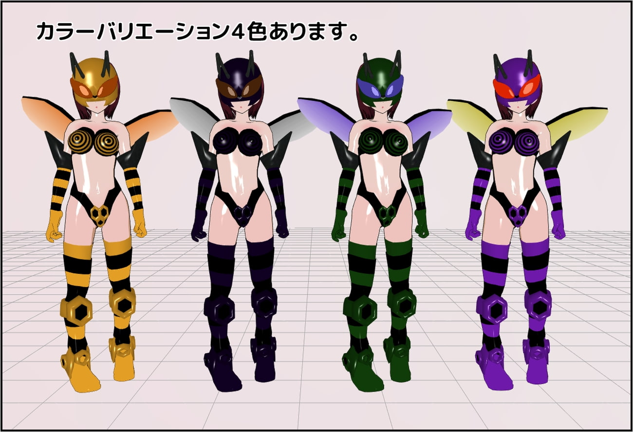 3DKAIJINGirl,s 001ハチ女