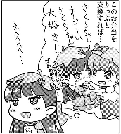 DLsite専売GRAPHIC SCIENCE FANZINE Fairilu