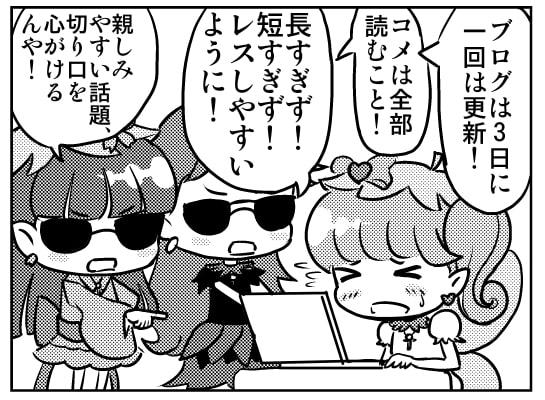 DLsite専売FAIRILU GEOGRAPHIC