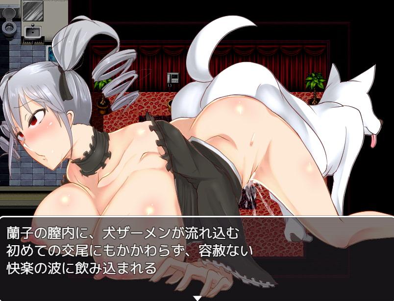 Dog F*ck iDOL ~The Hypnotist Dog Makes Idols Corrupt~ [Palace Village]