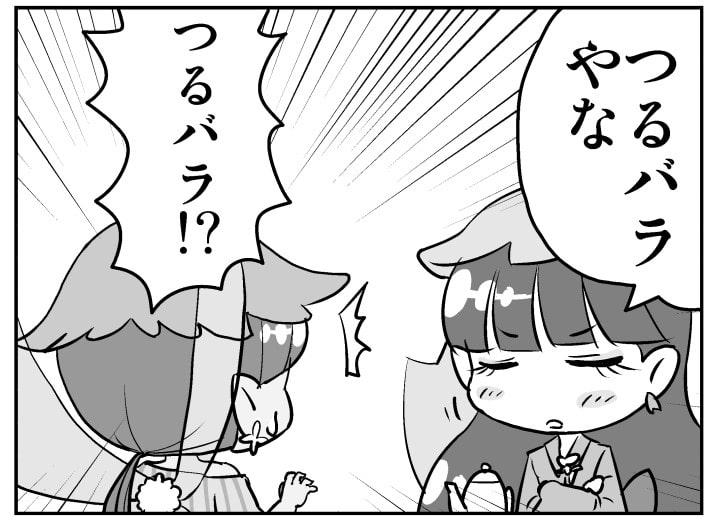DLsite専売漫画フェアリル SCIENTIFIC FAIRILU