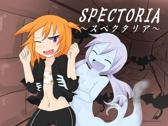 SPECTORIA ~スペクタリア~