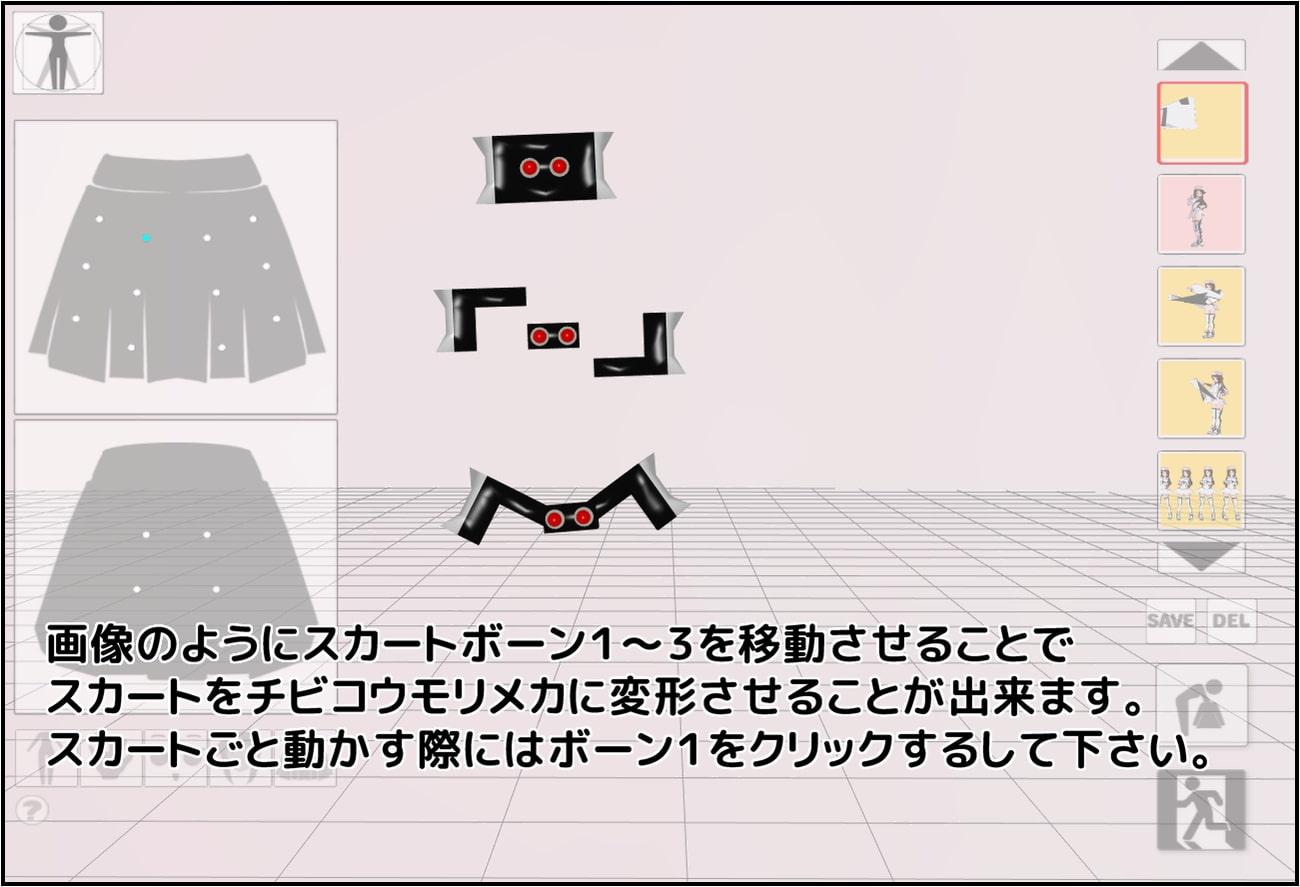 DLsite専売3DKAIJINGiri,s 002 コウモリ女