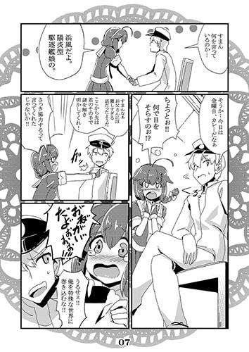 恋想春語19