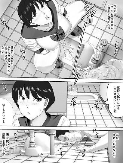 DLsite専売汚物食堂