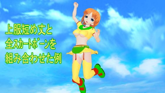 DLsite専売カスタムLP